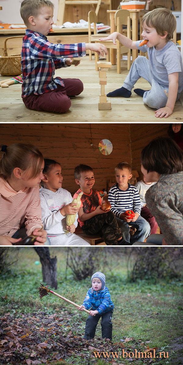 детский сад в Раменском